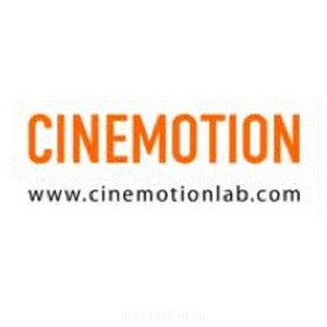 Подработка в кинокомпании Cinemotion Group  - press_r_8E251E55-0121-4924-B898-8F33507C04C2.jpg