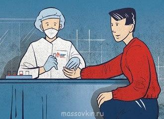 В кабинет для сдачи анализа крови, заходите смело, без очереди и оставляйте карточку врачу, вас вызовут. Еще через пару минут вас вновь вызовут, для получения результатов. Тут латинской цифрой будет указанна ваша группа крови. - 2.jpg