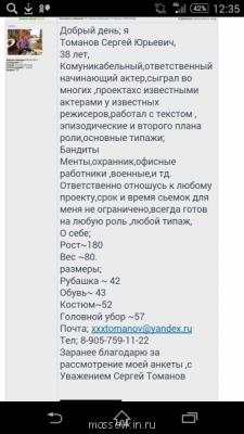 Новый проект АМС оплата от 700 до 2500р - Screenshot_2015-01-15-12-35-16.png