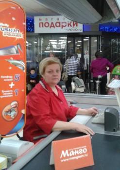 Новый проект АМС оплата от 700 до 2500р - Ирина кассир.jpg