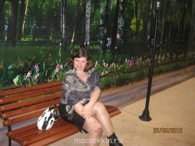 Германюк Наталья Константиновна - IMG_4910.JPG